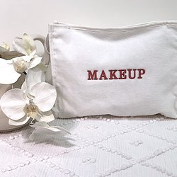 large Terry Cosmetic Bag